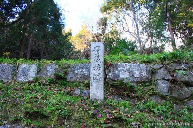 石清水八幡宮 京都観光